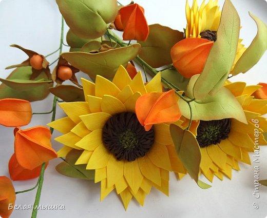 Очень хочется солнца! В последнее время погода не радовала, вот и родились солнечные желтые цветы.
