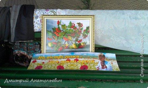 Выставка работ народных умельцев г. Мариуполь  фото 17
