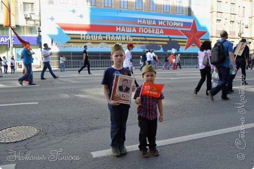 Ещё раз здравствуйте, дорогие друзья!!! В продолжение предыдущего репортажа (http://stranamasterov.ru/node/1028276) хочу рассказать вам, как мы провели День Победы в Москве. Масштабные мероприятия в этот день проходили, конечно же, по всему городу, но так как мы жили в районе ВДНХ, туда и отправились с самого утра. P.S. Картинка с сайта w-dog.ru (https://w-dog.ru/wallpaper/wot-world-of-tanks-mir-tankov-wargamingnet-bigworld-tanki-tank-tanks-tank-9-maya-den-pobedy-prazdnik-t-34-85/id/284415/). фото 17