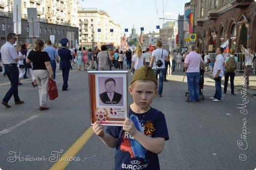 Ещё раз здравствуйте, дорогие друзья!!! В продолжение предыдущего репортажа (http://stranamasterov.ru/node/1028276) хочу рассказать вам, как мы провели День Победы в Москве. Масштабные мероприятия в этот день проходили, конечно же, по всему городу, но так как мы жили в районе ВДНХ, туда и отправились с самого утра. P.S. Картинка с сайта w-dog.ru (https://w-dog.ru/wallpaper/wot-world-of-tanks-mir-tankov-wargamingnet-bigworld-tanki-tank-tanks-tank-9-maya-den-pobedy-prazdnik-t-34-85/id/284415/). фото 22