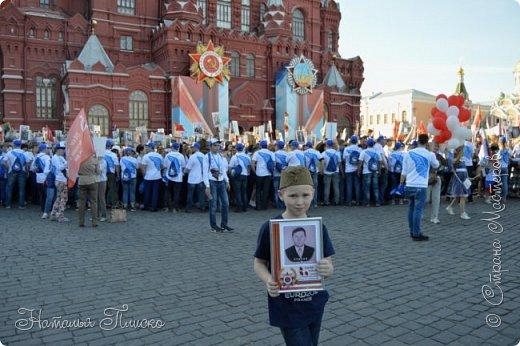 Ещё раз здравствуйте, дорогие друзья!!! В продолжение предыдущего репортажа (https://stranamasterov.ru/node/1028276) хочу рассказать вам, как мы провели День Победы в Москве. Масштабные мероприятия в этот день проходили, конечно же, по всему городу, но так как мы жили в районе ВДНХ, туда и отправились с самого утра. P.S. Картинка с сайта w-dog.ru (https://w-dog.ru/wallpaper/wot-world-of-tanks-mir-tankov-wargamingnet-bigworld-tanki-tank-tanks-tank-9-maya-den-pobedy-prazdnik-t-34-85/id/284415/). фото 28