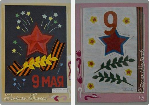 Ещё раз здравствуйте, дорогие друзья!!! В продолжение предыдущего репортажа (http://stranamasterov.ru/node/1028276) хочу рассказать вам, как мы провели День Победы в Москве. Масштабные мероприятия в этот день проходили, конечно же, по всему городу, но так как мы жили в районе ВДНХ, туда и отправились с самого утра. P.S. Картинка с сайта w-dog.ru (https://w-dog.ru/wallpaper/wot-world-of-tanks-mir-tankov-wargamingnet-bigworld-tanki-tank-tanks-tank-9-maya-den-pobedy-prazdnik-t-34-85/id/284415/). фото 42