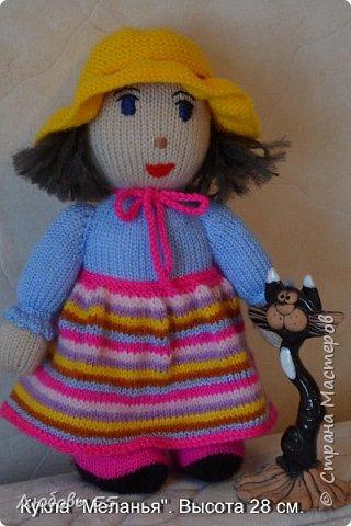 """Кукла """"Меланья""""."""