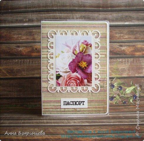 Всем привет!!!!!! Уже скоро ЛЕТО))))))), а у меня цветочные обложки фото 2