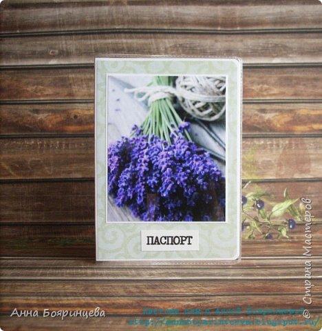 Всем привет!!!!!! Уже скоро ЛЕТО))))))), а у меня цветочные обложки фото 1