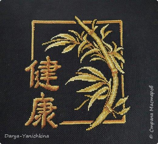 Бамбук – улучшение здоровья. Здоровье, долголетие, гибкость. Является проводником благоприятной энергии. Размер вышивки без рамки 34 на 34.
