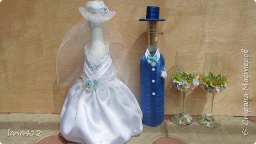поступил заказик . Свадьба в голубом! счастья и здоровья молодоженам! фото 1