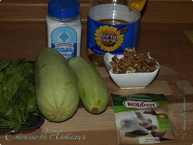 Добрый день))) Хочу поделить вкуснючей закуской из кабачков, есть её советую в холодной виде, настоявшуюся. фото 2