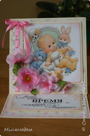 Всем здравствуйте! Продолжаю выкладывать апрельские работы. Две открытки на рождения малышей. У нас в коллективе бум на малышей, кто сам рожает, у кого внуки рождаются. фото 9