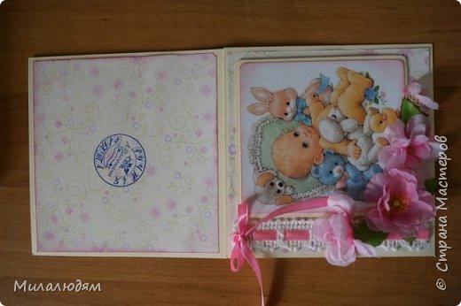 Всем здравствуйте! Продолжаю выкладывать апрельские работы. Две открытки на рождения малышей. У нас в коллективе бум на малышей, кто сам рожает, у кого внуки рождаются. фото 15