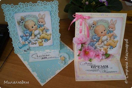 Всем здравствуйте! Продолжаю выкладывать апрельские работы. Две открытки на рождения малышей. У нас в коллективе бум на малышей, кто сам рожает, у кого внуки рождаются. фото 1