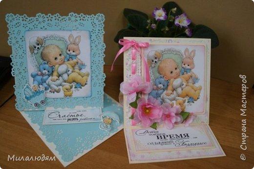 Всем здравствуйте! Продолжаю выкладывать апрельские работы. Две открытки на рождения малышей. У нас в коллективе бум на малышей, кто сам рожает, у кого внуки рождаются. фото 23