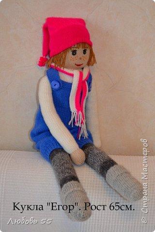 """Кукла мальчик """"Егор"""" фото 1"""