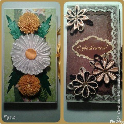 Открытки-шоколадницы с благодарностью учителям фото 1