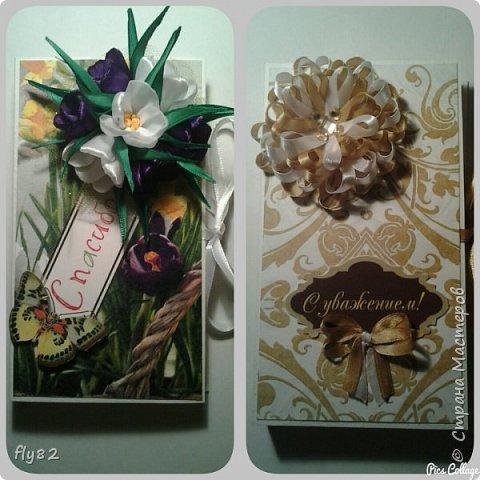 Открытки-шоколадницы с благодарностью учителям фото 2