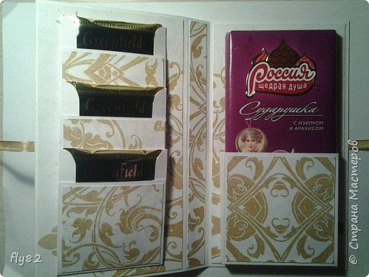 Открытки-шоколадницы с благодарностью учителям фото 6