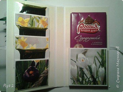 Открытки-шоколадницы с благодарностью учителям фото 5