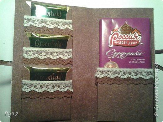 Открытки-шоколадницы с благодарностью учителям фото 3