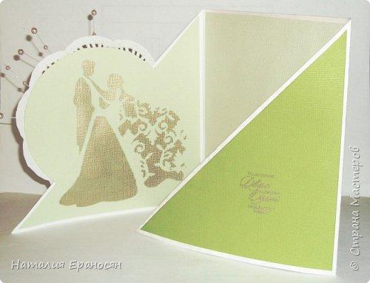 На свадьбу друзьям детей. Попросили сделать открытку в зеленых тонах. фото 2
