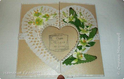 На свадьбу друзьям детей. Попросили сделать открытку в зеленых тонах. фото 4