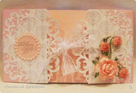 На свадьбу друзьям детей. Попросили сделать открытку в зеленых тонах. фото 6