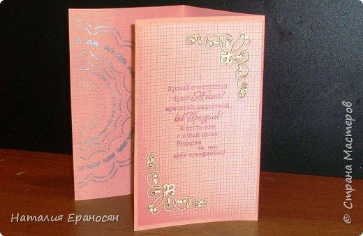 На свадьбу друзьям детей. Попросили сделать открытку в зеленых тонах. фото 10