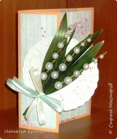 На свадьбу друзьям детей. Попросили сделать открытку в зеленых тонах. фото 16