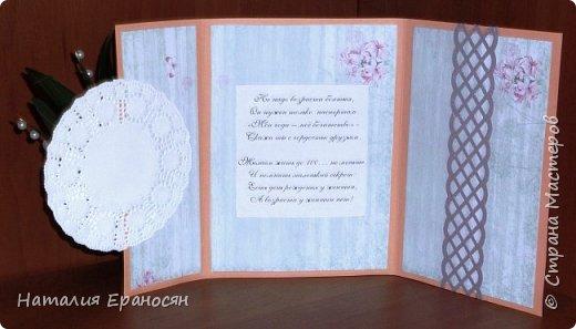 На свадьбу друзьям детей. Попросили сделать открытку в зеленых тонах. фото 17