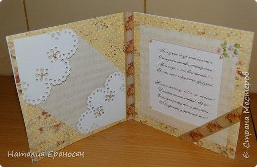 На свадьбу друзьям детей. Попросили сделать открытку в зеленых тонах. фото 19