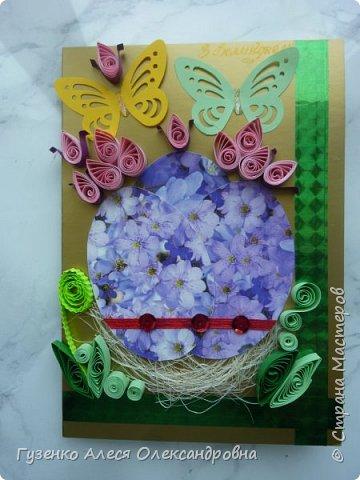 Прекрасная картина на День рождение)) фото 3