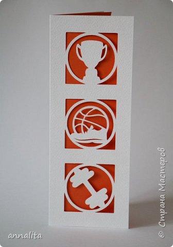 Здравствуйте всем! Приближаются выпускные и мне пришла задумка разработать открытки учителям-предметникам. Схемы к открыткам размещены найти на сайте Картонкино (http://kartonkino.ru/) фото 4