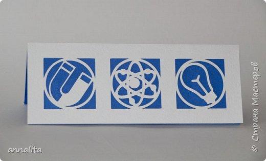 Здравствуйте всем! Приближаются выпускные и мне пришла задумка разработать открытки учителям-предметникам. Схемы к открыткам размещены найти на сайте Картонкино (http://kartonkino.ru/) фото 8