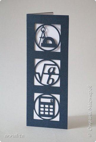 Здравствуйте всем! Приближаются выпускные и мне пришла задумка разработать открытки учителям-предметникам. Схемы к открыткам размещены найти на сайте Картонкино (http://kartonkino.ru/) фото 11
