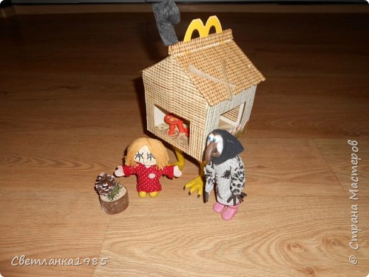 Избушка, баба-яга и домовенок Кузя. Мастерили вместе с сыном. фото 4