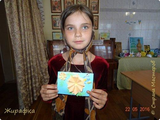 Васильки, васильки... фото 35