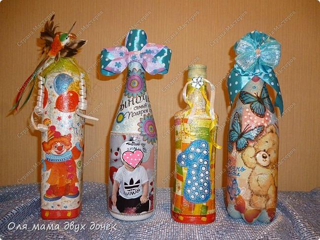 Продолжаю осваивать бутылочную тему.Подвернулось День Рождения и я с большим удовольствием вызвалась нарядить бутылочки. фото 1