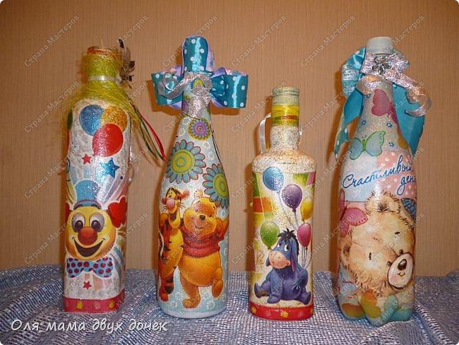 Продолжаю осваивать бутылочную тему.Подвернулось День Рождения и я с большим удовольствием вызвалась нарядить бутылочки. фото 2
