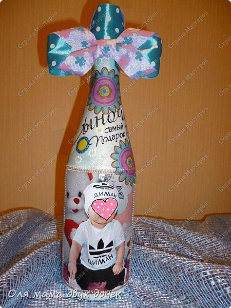 Продолжаю осваивать бутылочную тему.Подвернулось День Рождения и я с большим удовольствием вызвалась нарядить бутылочки. фото 3