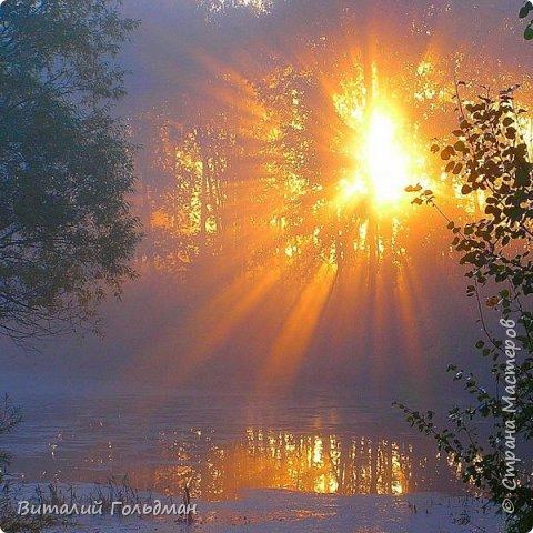 Фото сделано в 1991 году в России.  Автор: Виталий Гольдман.  Луч солнца дарит радость и счастье землякам и землянам! Доброе утро! Солнце, ты - вечный двигатель жизни в любви.