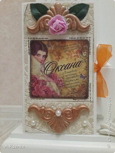 Именная шоколадница ''Оксана''. Сделала для себя любимой! :) фото 1