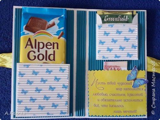 Именная шоколадница ''Оксана''. Сделала для себя любимой! :) фото 4