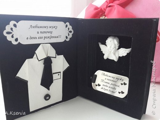 Вот такая коробочка-книжка в женском варианте у меня получилась на днях. фото 5