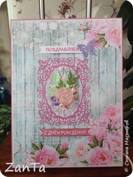 Привет всем заглянувшим! Как-то редко я стала появляться в СМ((( сегодня пробежалась по вашим работам, налюбовалась и решила показать свои. Начала скидывать в папку неопубликованное и на полпути устала... решила, что всё показывать не буду, времени много уйдёт... покажу то, что успела накидать в папочку) Это - открытка на свадьбу. фото 12