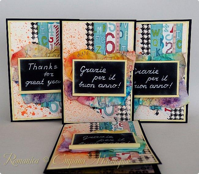 Всем привет! Вот, наавралила открыток в подарок учителям. фото 1