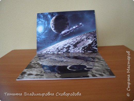 Мастер - класс «Изготовление космонавта из тканевых дисков» (Композиция «Тропой Гагарина») фото 40