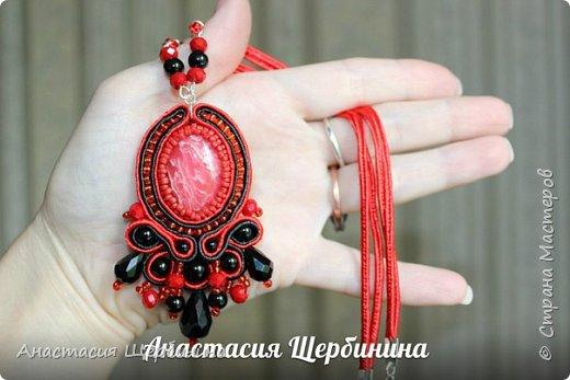 Сутажное плетение от Анастасии Щербининой фото 5