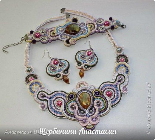 Сутажное плетение от Анастасии Щербининой фото 4