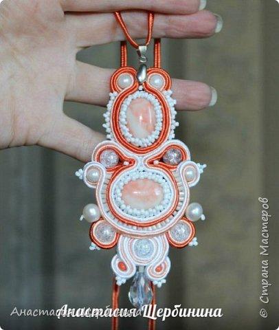 Сутажное плетение от Анастасии Щербининой фото 1