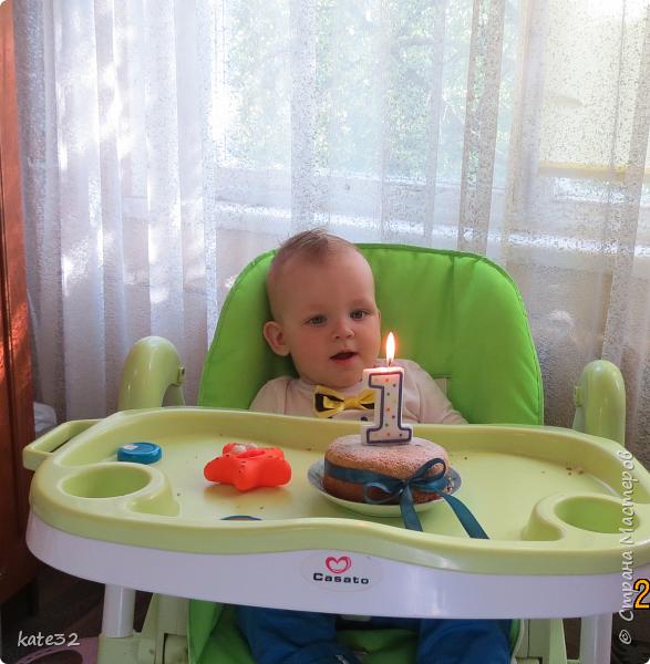 21 мая мой сынулька отпраздновал свой первый День Рождения!!!! Как быстро пролетело время..... Готовиться к празднованию я начала примерно за месяц.... фото 6