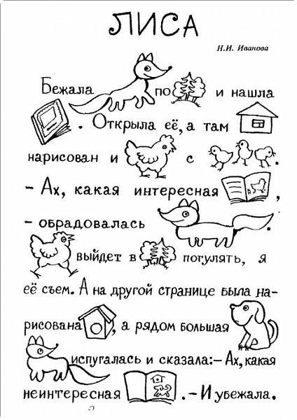 Здравствуйте! Наше новое приключение прошло в Екатеринбургском зоопарке. Зачем нужны зоопарки? Помимо того, что в зоопарках можно увидеть редких животных, там большое значение придают исследованию их поведения. Размножению животных в неволе уделяется большое внимание. Численность некоторых видов животных в природных популяциях настолько мала, что размножение в условиях зоопарков может быть единственным способом уберечь их от вымирания. В том случае, если удается получить многочисленное потомство, часть его выпускают в те места, где этот вид уже исчез.  фото 12